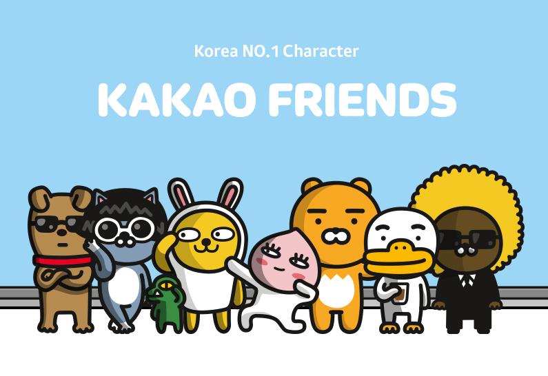韓国カカオトークが仮想通貨のicoを実施する 仮想通貨 最新時事